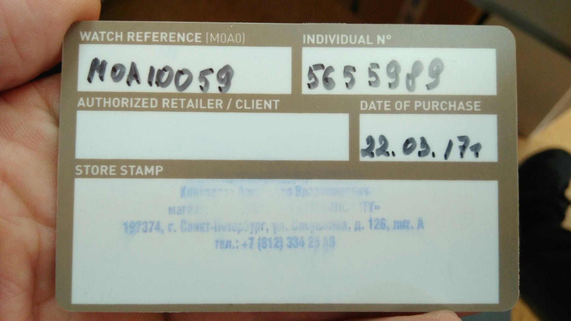 080c1f15fea2 Продажа залогового имущества из ломбарда в Новосибирске   Распродажа ...