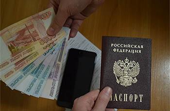 Деньги ломбард заложить в паспорт за часов срочный выкуп швейцарских